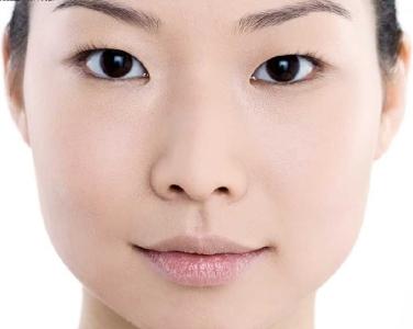 rosto asiático