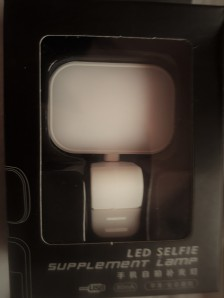 Embalagem Luz Comprinha Ali Express