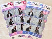 CNB 2018 TAKE A PIC TOTEM